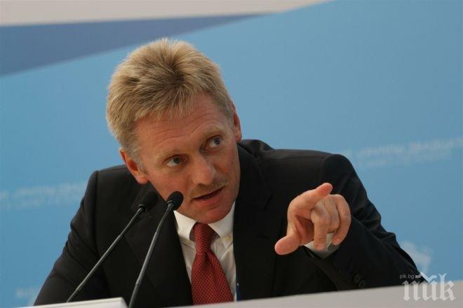Дмитрий Песков: Все още няма планирана среща между Путин и Тръмп по време на срещата на високо равнище на АТИС