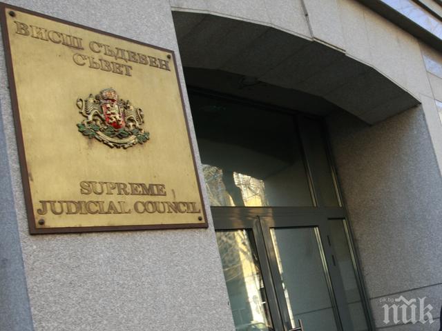 Съдийската колегия на ВСС повиши в ранг 10 магистрати