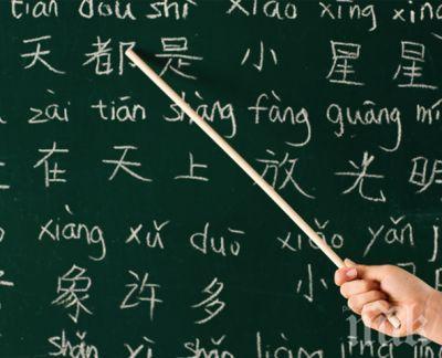 За втора поредна година безплатно обучение по китайски език в Бургас
