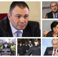 ИЗВЪНРЕДНО В ПИК TV! Бившият главен секретар на МВР Светлозар Лазаров: Не мога да повярвам, че Радев е обявил война на ГЕРБ! (ОБНОВЕНА)