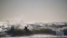 ОТ ПОСЛЕДНИТЕ МИНУТИ! Жестока трагедия! Кайт сърфист се удави по време на състезание край Ахтопол!