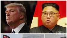 САЩ проверяват готовността на Северна Корея за преговори