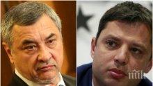 ПЪРВО В ПИК! Валери Симеонов с гореща позиция за оставката на Делян Добрев