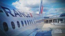 На косъм от трагедията! Разпадна се единият двигател на самолет на Air France в Канада (ВИДЕО/СНИМКИ)