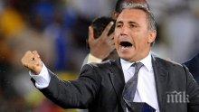 Стоичков с гневен коментар за Каталуния! Иска оставката на вицепремиера на Испания (ВИДЕО)