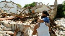 Щети на 327 хил. фирми нанесло разрушителното земетресение в Мексико