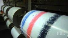 Земетресение с магнитуд 5,4 разлюля Югозападен Китай