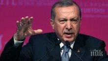Ердоган: Турция не успява да намали инфлацията заради високите лихвени проценти