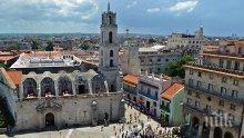 САЩ иска съкращаване на числеността на дипломатическата мисия на Куба във Вашингтон с до 60 процента