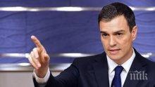 Испанските социалисти призоваха Мариано Рахой да започне преговори с властите в Каталония