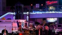 Кампанията за набиране на средства за пострадалите в Лас Вегас е събрала за часове над 1 милион долара
