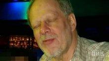 """Убиецът от Лас Вегас работил за предшественика на """"Локхийд Мартин"""""""