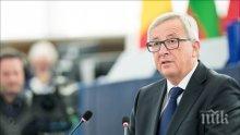 Евробезобразие! Юнкер взима 30 000 евро заплата, аз - 250 лв. пенсия