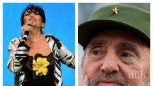 МЪКА! Йорданка Христова изплака на гроба на Кастро: Фидел, обичам те!