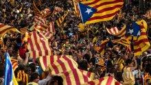Официално! Референдумът в Каталония остави Барса без фенове