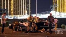 """ИЗВЪНРЕДНО! """"Ислямска държава"""" пое отговорност за кървавата баня в Лас Вегас! Стрелецът Стивън Падок приел исляма преди няколко месеца"""