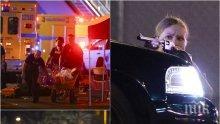 ИЗВЪНРЕДНО! Полицията в Лас Вегас потвърди: Ликвидирахме стрелеца, има двама загинали (ВИДЕО/СНИМКИ/ОБНОВЕНА) - НА ЖИВО
