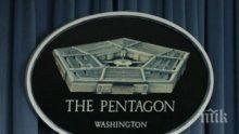 Пентагонът подкрепи Рекс Тилърсън