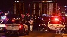 След стрелбата в Лас Вегас! Властите в окръг Кларк обявиха извънредно положение