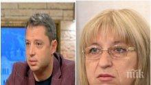 ЕКСКЛУЗИВНО! Цецка Цачева в шок от оставката на Делян Добрев: Сега научавам, не знам какво да кажа