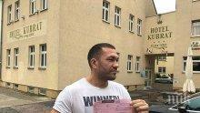 Допинг ченгета атакуваха Кобрата в Берлин