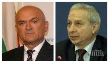 ИЗВЪНРЕДНО В ПИК TV! Главчев и Герджиков обявяват създаването на правния консултативен съвет към парламента (ОБНОВЕНА)