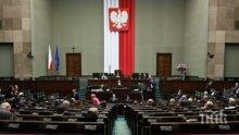 В Полша създадоха парламентарна комисия, която да определи размера на репарациите от Германия