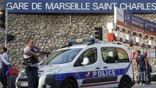 Терористът от Марсилия имал полицейско досие