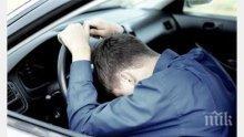 НЯМА МЪРДАНЕ! Промени в наредба затварят вратичките за пияни и дрогирани шофьори