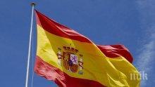 Испанските партии не успяха да постигнат единодушие относно Каталония