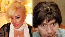 """САМО В ПИК И """"РЕТРО""""! Сашка Васева живяла с Емил Димитров - дупнишката Мадона въртяла любов и с министерски син от Армения"""