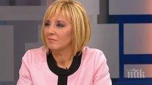 Мая Манолова бясна за двойния стандарт при храните, изпраща петиция в Европарламента