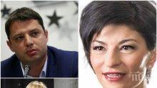 ПЪРВО В ПИК! Голямо сътресение в ГЕРБ! Депутатите в шок, няма да приемат оставката на Делян Добрев