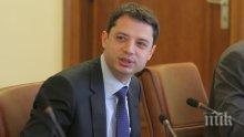 ГЕРБ-София с официална позиция за оставката на Делян Добрев