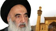 Властите на Иракски Кюрдистан изразиха готовност за диалог с федералното правителство в Багдад
