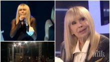 ЕКСКЛУЗИВНО! Лили Иванова в емоционална изповед: Българинът трябва да спре да мрънка, а да работи
