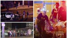 ЕКСКЛУЗИВНО В ПИК! Ето кой е обезумелият стрелец в Лас Вегас! Трагедията се разраства - жертвите са вече 50, ранените са 200 (СНИМКИ)