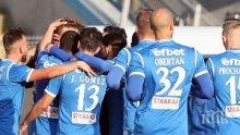 """""""Левски"""" с трудна победа срещу Черно море, Яблонски отново герой за """"сините"""""""