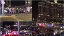 ИЗВЪНРЕДНО! Най-малко 20 са убити и 100 са ранени при стрелбата в  Лас Вегас - НА ЖИВО