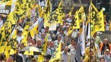Фламандски националисти проведоха демонстрация в Брюксел против действията на испанските полицаи в Каталония