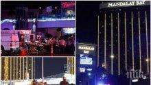 ПОД ДЪЖДА ОТ КУРШУМИ: Герои спасиха десетки животи в Лас Вегас
