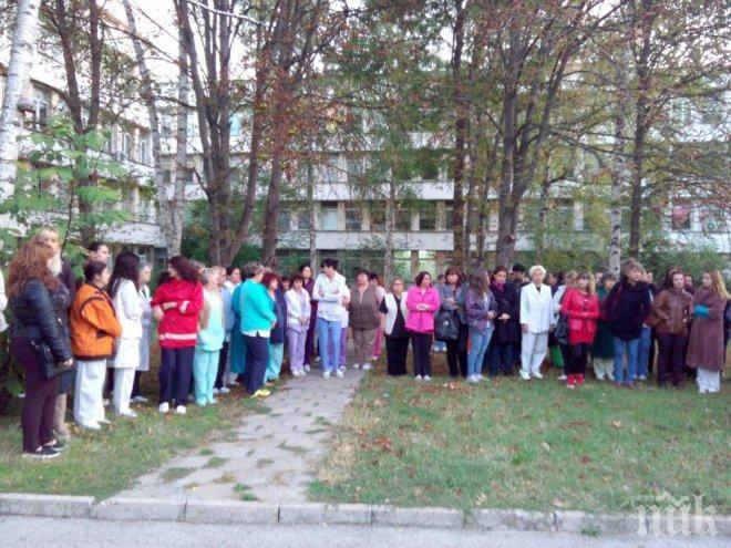 СКАНДАЛ! Целият екип на болницата във Враца подава оставка