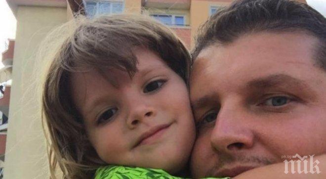 Баща откри отвлечения от майка му 4-годишен син в Барселона