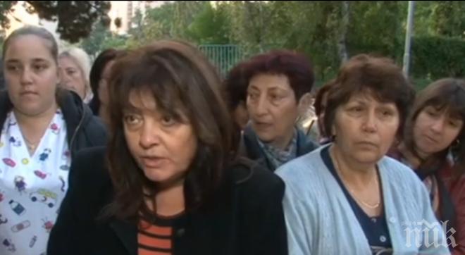 Болницата във Враца пред фалит! Лекарите се вдигат на протест
