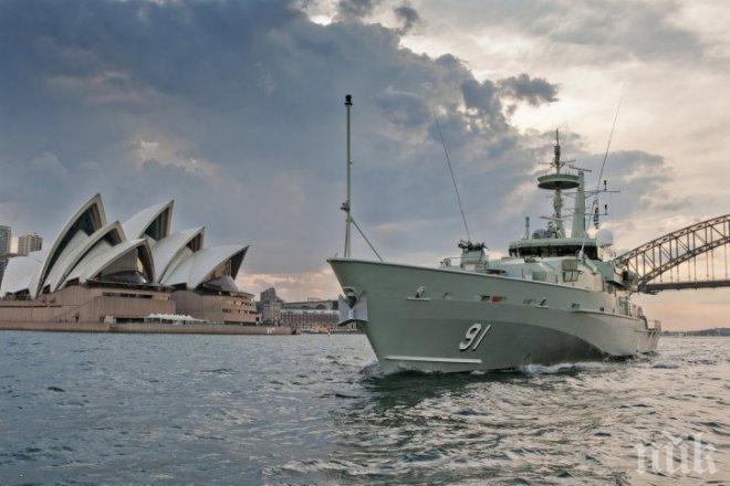 Австралия оборудва 9 бойни кораба с ПРО