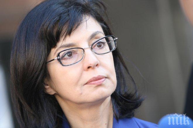 Партията на Кунева с нов лидер
