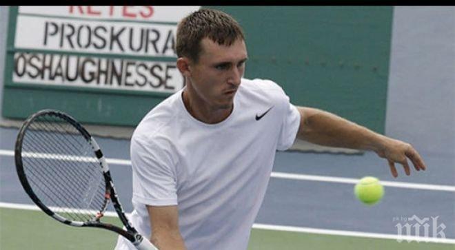 Допинг спря кариерата на български тенисист