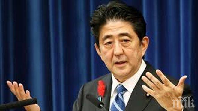 Шинзо Абе покани китайския президент в Токио за тристранна среща между Китай, Япония и Южна Корея