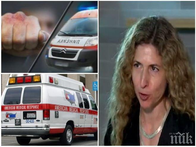 СТИГНАХМЕ ГИ АМЕРИКАНЦИТЕ! Българска лекарка от САЩ: И нас ни бият, всички сме били удряни
