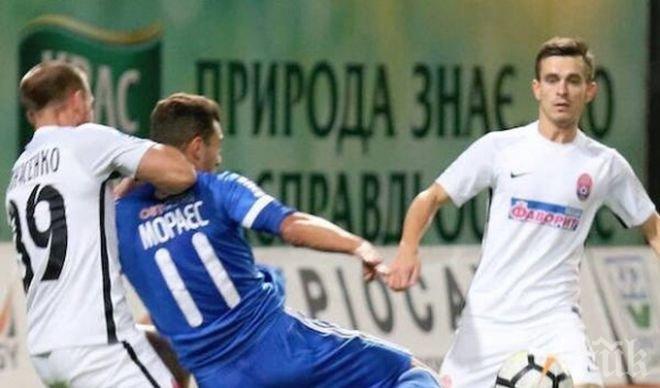 Жуниор Мораеш пак вкара, Динамо (Киев) не издържа в драма с 8 гола